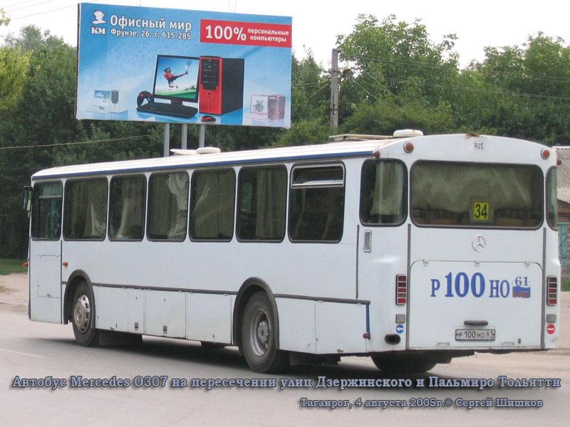 Таганрог. Mercedes O307 р100но