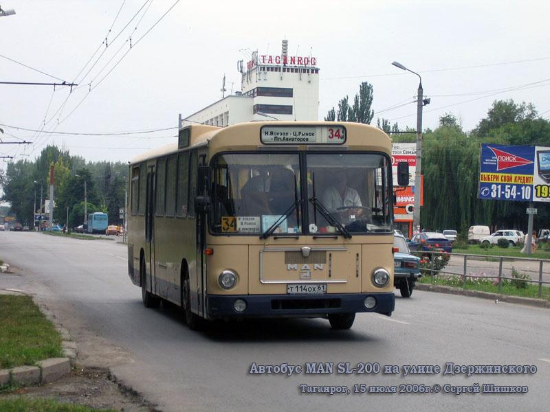 Таганрог. MAN SÜ240 т114ох