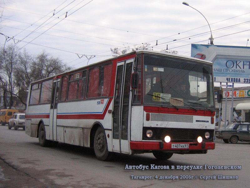 Таганрог. Karosa C734 т407нх