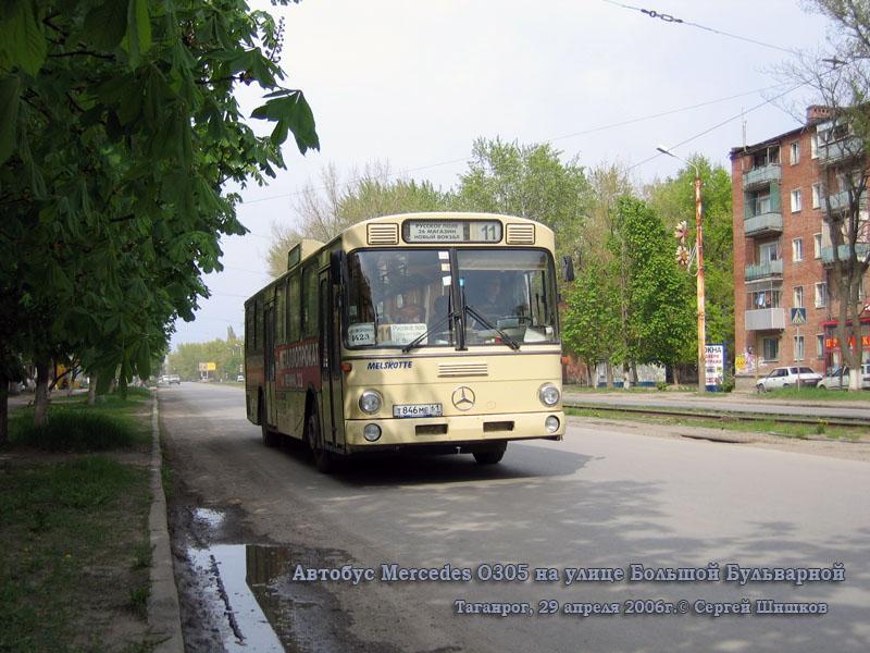 Таганрог. Mercedes O305 т846ме