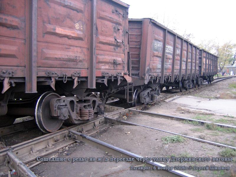 Таганрог. Сошедшие с рельс на железнодорожном переезде через улицу Дзержинского вагоны