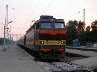 Таганрог. ЧС4т-577