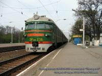 Таганрог. ЭР9ПК-239