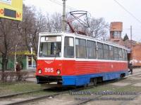 71-605 (КТМ-5) №265