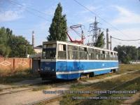 Таганрог. 71-605 (КТМ-5) №268