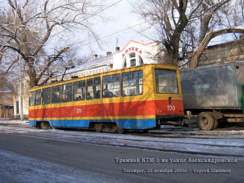 Таганрог. 71-605 (КТМ-5) №270