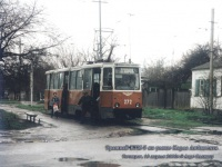71-605 (КТМ-5) №272