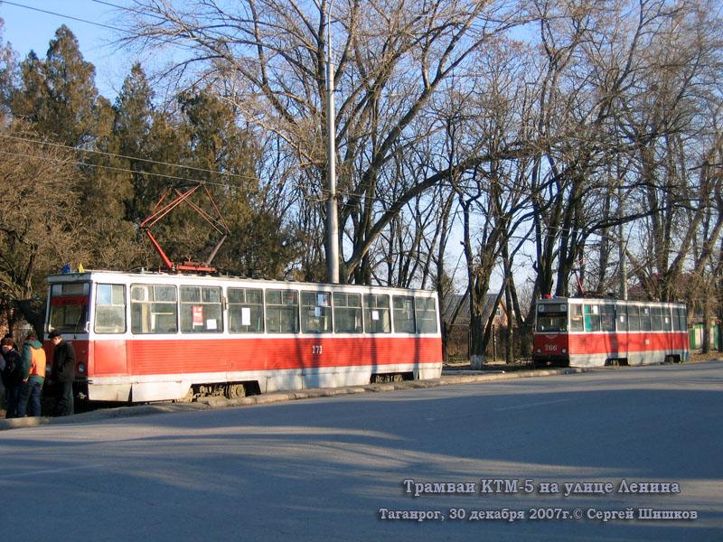 Таганрог. 71-605 (КТМ-5) №266, 71-605 (КТМ-5) №273