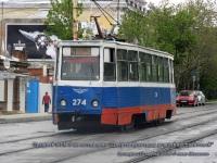71-605 (КТМ-5) №274