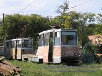 Таганрог. 71-605 (КТМ-5) №275, 71-605 (КТМ-5) №311