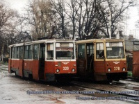71-605 (КТМ-5) №278, 71-605 (КТМ-5) №320