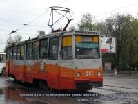 Таганрог. 71-605 (КТМ-5) №281