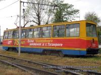 Таганрог. 71-605 (КТМ-5) №282