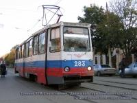 71-605 (КТМ-5) №283