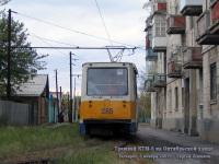 Таганрог. 71-605 (КТМ-5) №285