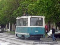 71-605 (КТМ-5) №286