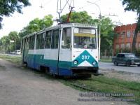 Таганрог. 71-605 (КТМ-5) №287