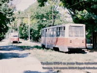 71-605 (КТМ-5) №289, 71-605 (КТМ-5) №328