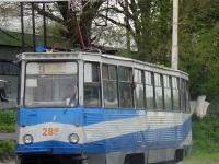 71-605 (КТМ-5) №289