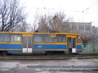 Таганрог. 71-605 (КТМ-5) №289