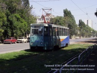 Таганрог. 71-605 (КТМ-5) №291