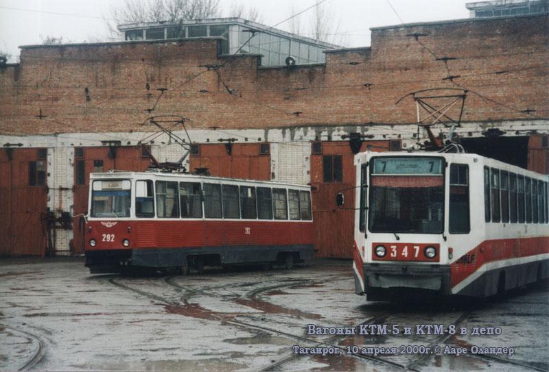 Таганрог. 71-605 (КТМ-5) №292, 71-608К (КТМ-8) №347