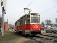 Таганрог. 71-605 (КТМ-5) №292