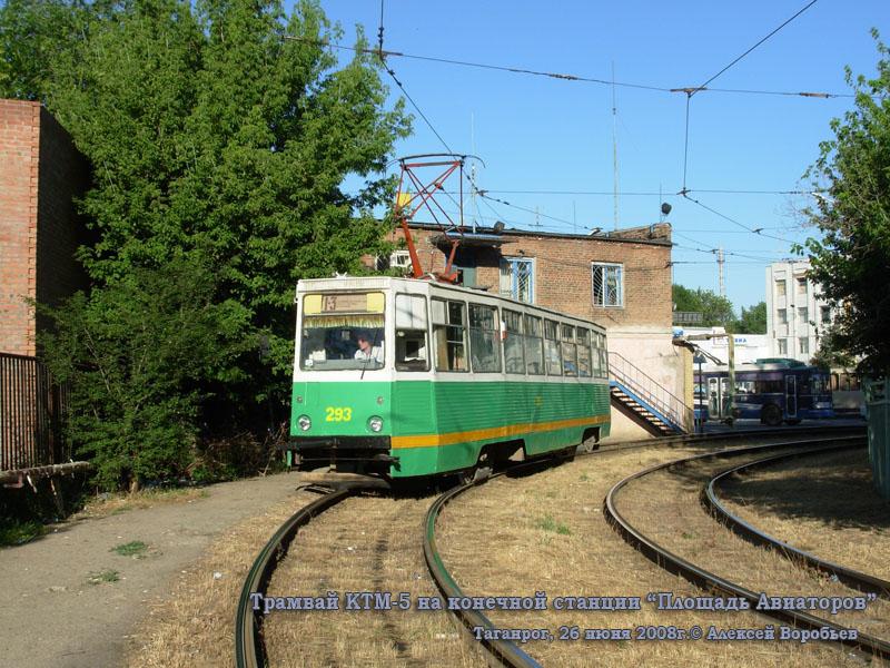Таганрог. 71-605 (КТМ-5) №293