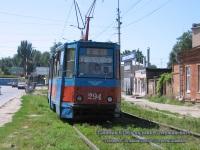 Таганрог. 71-605 (КТМ-5) №294