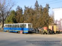 Таганрог. 71-605 (КТМ-5) №295