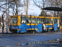 71-605 (КТМ-5) №299