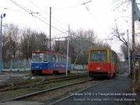 Таганрог. 71-605 (КТМ-5) №301, 71-605 (КТМ-5) №324