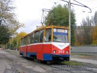71-605 (КТМ-5) №303
