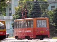 71-605 (КТМ-5) №282, 71-605 (КТМ-5) №304