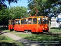 Таганрог. 71-605 (КТМ-5) №304