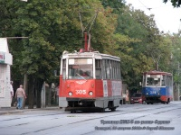 71-605 (КТМ-5) №305, 71-605 (КТМ-5) №324