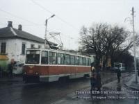 71-605 (КТМ-5) №311