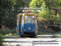 71-605 (КТМ-5) №313