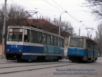 71-605 (КТМ-5) №314, 71-605 (КТМ-5) №325