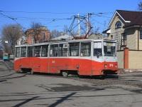 Таганрог. 71-605 (КТМ-5) №315