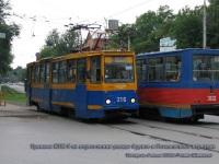 71-605 (КТМ-5) №302, 71-605 (КТМ-5) №316