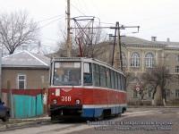 Таганрог. 71-605 (КТМ-5) №318