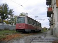 71-605 (КТМ-5) №321