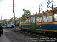 71-605 (КТМ-5) №323, 71-605 (КТМ-5) №331