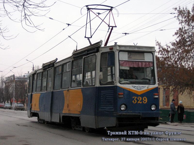 Таганрог. 71-605 (КТМ-5) №329