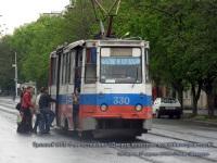 Таганрог. 71-605 (КТМ-5) №330
