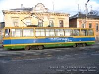 Таганрог. 71-605 (КТМ-5) №331