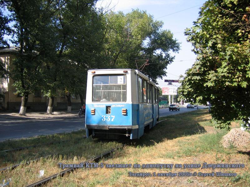Таганрог. 71-605 (КТМ-5) №337
