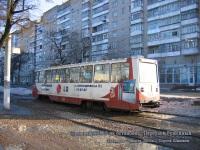 Таганрог. 71-605 (КТМ-5) №341
