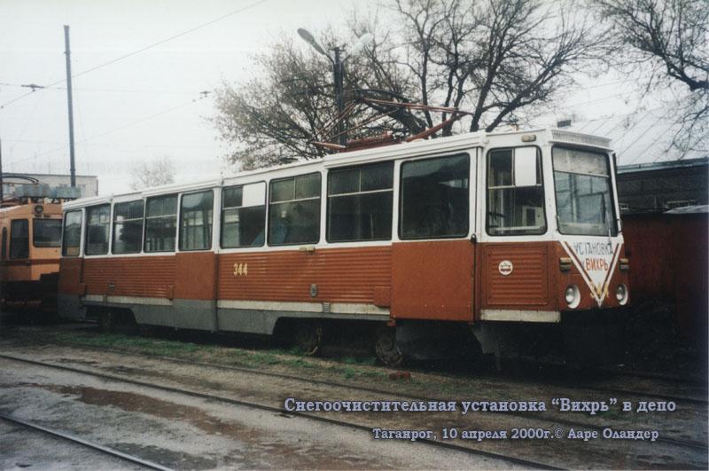 Таганрог. 71-605 (КТМ-5) №344